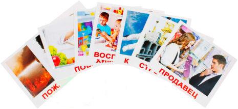"""Купить Подарочный набор карточек Домана """"Профессии"""" большие с фактами,ламинированные.Раннее развитие по методике Глена Домана"""