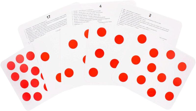 """Купить Подарочный набор карточек Домана """"Счёт"""" большие с фактами,ламинированные.Раннее развитие по методике Глена Домана"""