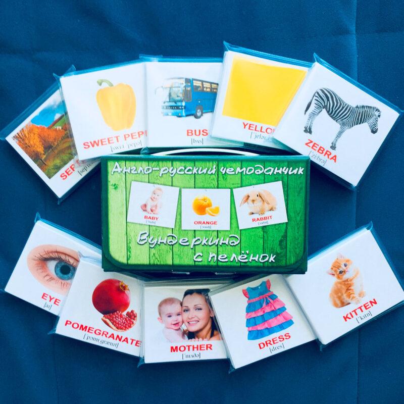 карточки домана английский язык