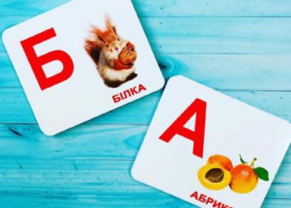"""Ламіновані картки Домана """"Абетка"""" українською photo review"""