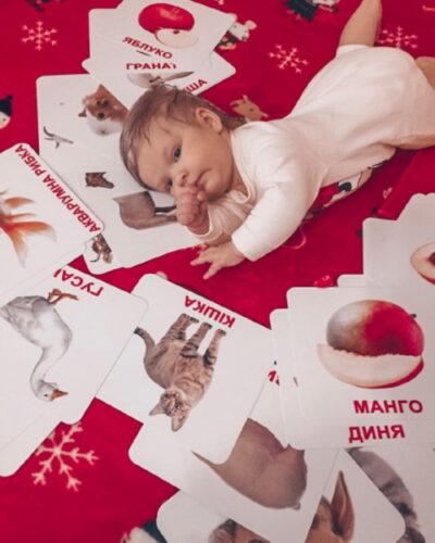 Моя перша валіза Вундеркінд з пелюшок подарунковий набір 100 ламінованих карток Домана на українській мові photo review