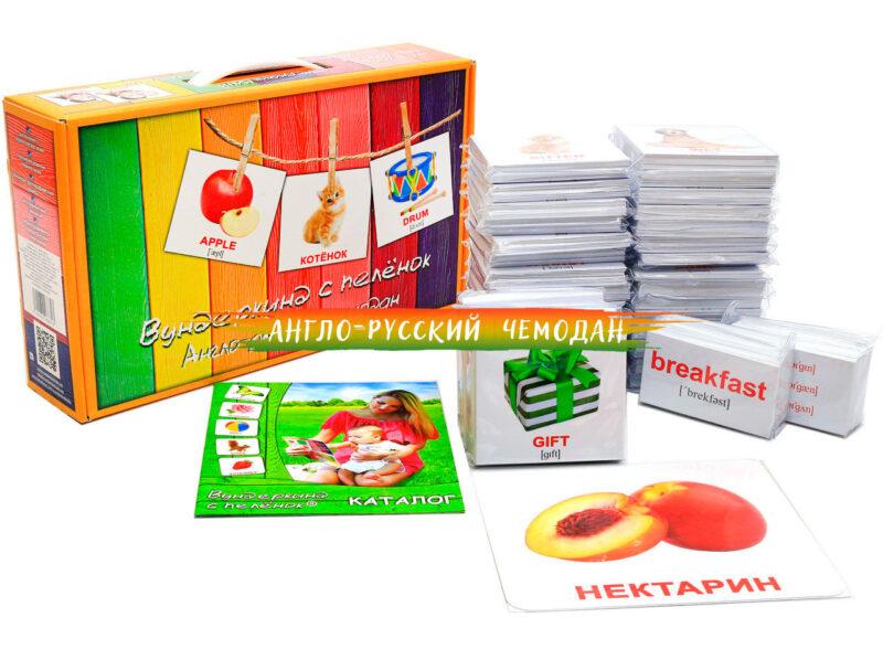 англо русские карточки домана
