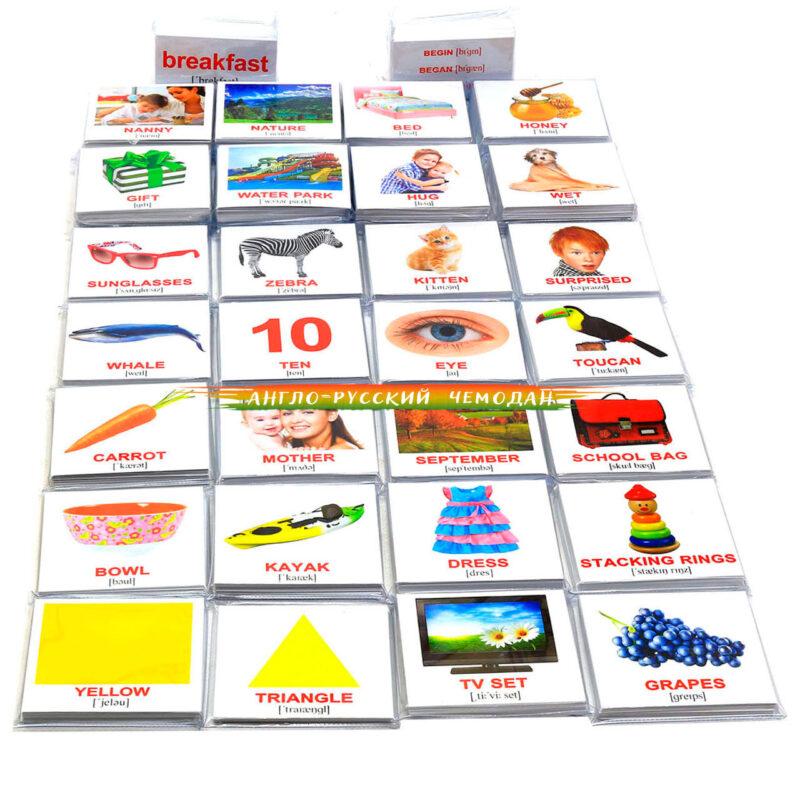 карточки домана на английском купить