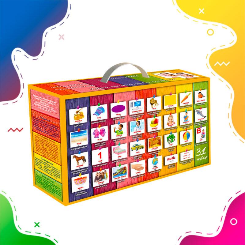 карточки домана подарочный набор англо русский чемодан