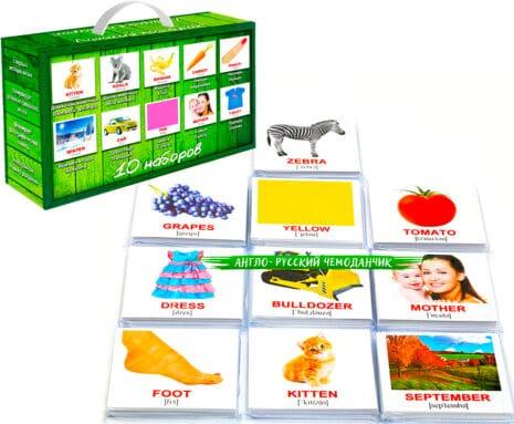 карточки домана английский язык купить