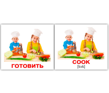"Мини-карточки Домана ""Verbs/Глаголы"" рус/англ."