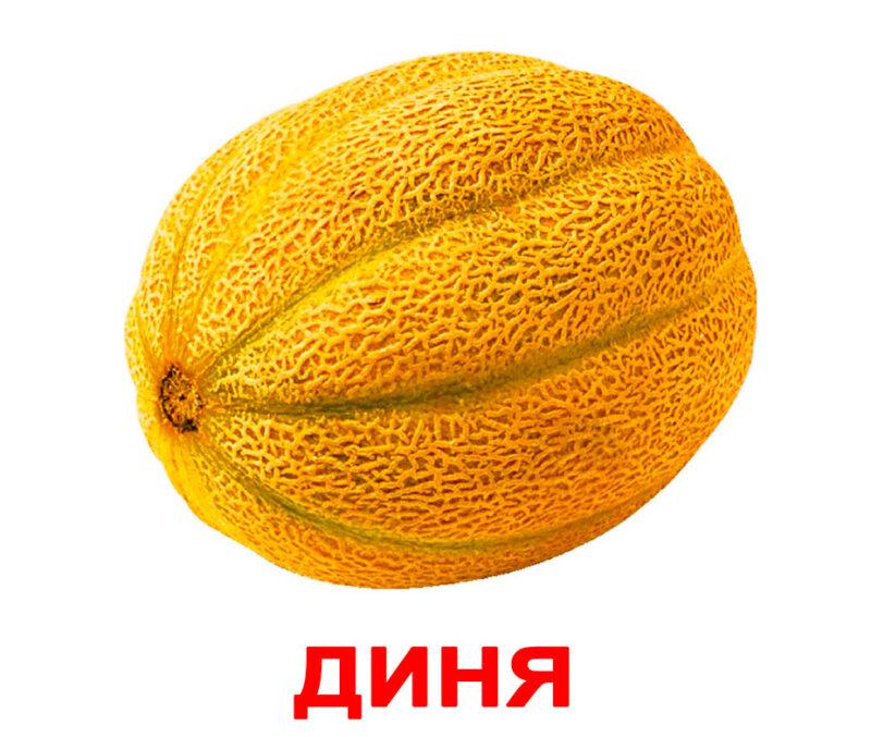 """Картки Домана """"Фрукти"""" українською"""