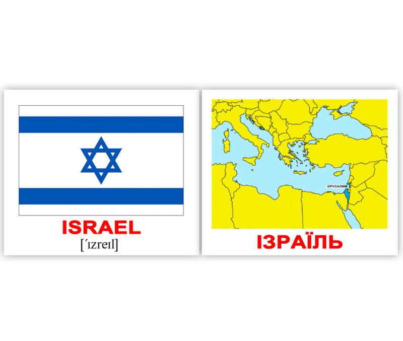 """Міні-картки Домана """"Countries/Країни"""" укр/англ."""