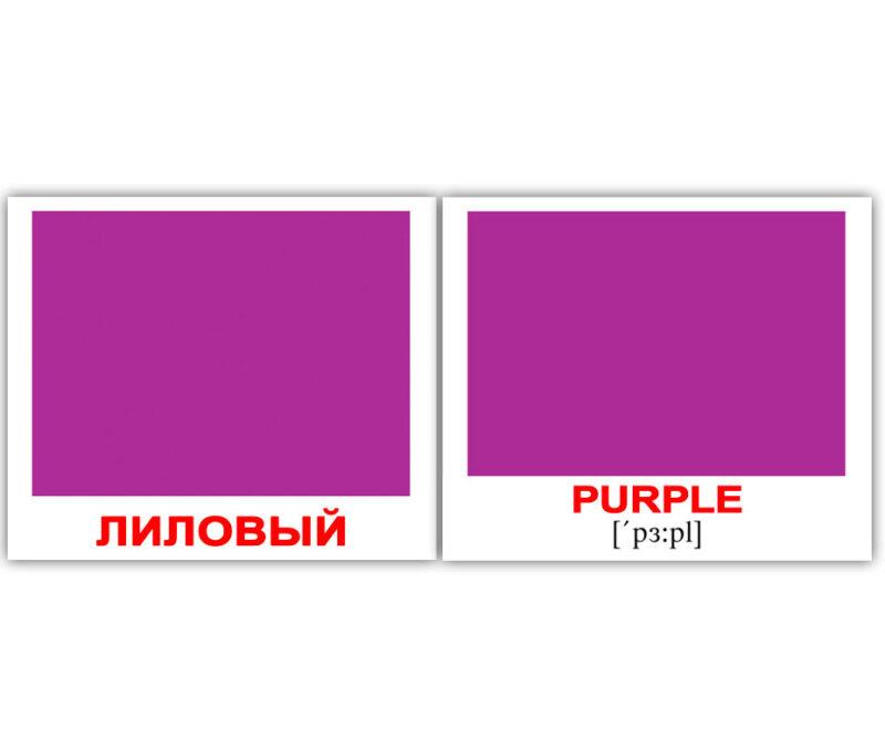 "Мини-карточки Домана ""Colors/Цвета"" рус/англ."