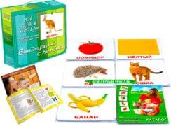 карточки домана для развития