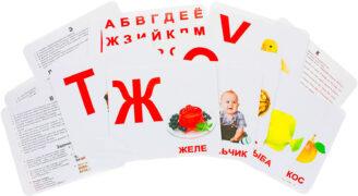 """Ламинированные карточки Домана """"Алфавит"""" на рус."""